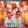 Holi Mein Rangeele Single