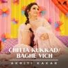 Chitta Kukkad Baghe Vich Single