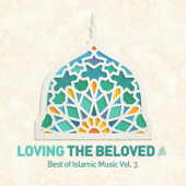 Law Kana Bainana Abdul Rahman Muhammad - Abdul Rahman Muhammad