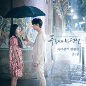 Somewhere Someday - Sung Si Kyung