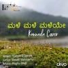 Male Male Maleye Kannada Cover Single