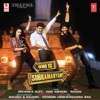 Yevade Subramanyam Original Motion Picture Soundtrack EP