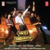 Yevade Subramanyam (Original Motion Picture Soundtrack) - EP