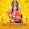 Devi Stotra Malika Mata Bhajan