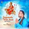 Jagraate Wali Raat Single