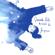 Sospeso (feat. Ilariuni) - Quando tutto diventò blu
