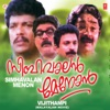 Simhavalan Menon Single