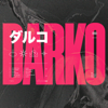 Darko US - Darko  artwork