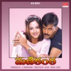 Manikanta Original Motion Picture Soundtrack Single