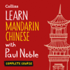 Paul Noble & Kai-Ti Noble - Learn Mandarin Chinese with Paul Noble for Beginners – Complete Course  artwork