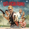 Go Goa Gone Original Motion Picture Soundtrack
