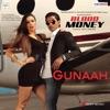 Gunaah Remix Single