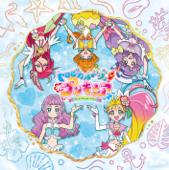 Viva! Spark! Tropical-Rouge! PreCure - Machico