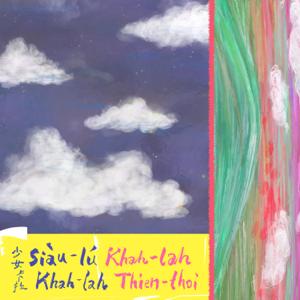 Siàu-lú Khah-lah (少女卡拉) - Khak-lah Thien-thoì (卡拉電台)