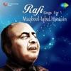 Rafi Sings for Maqbool Iqbal Hussain Single