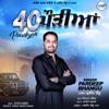 40 Paudiyan Single