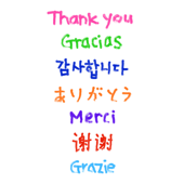 Thank You Song - Su Lee