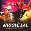 Jhoole Lal Live Single