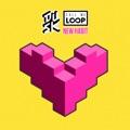 Portugal Top 10 Eletrónica Songs - New Habit - DUSK & Call Me Loop