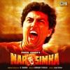 Narsimha (Original Motion Picture Soundtrack)