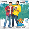 F2 (Original Motion Picture Soundtrack) - EP - Devi Sri Prasad