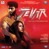 Tevar (Original Motion Picture Soundtrack)