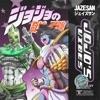 Jaze San - Pixel's World/Vibe!