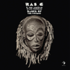 Ras G & The African Space Program - Dance of the Cosmos - EP artwork