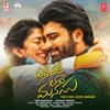 Padi Padi Leche Manasu (Original Motion Picture Soundtrack)