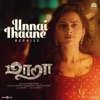 Unnai Thaane (Reprise) [From