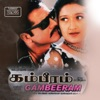 Gambeeram (Original Motion Picture Soundtrack)