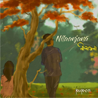 Nilaanjanā - Single