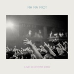 Ra Ra Riot - Can You Tell