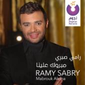 Mabrouk Alina - Ramy Sabry