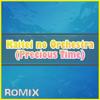 海底のオーケストラ - Romix