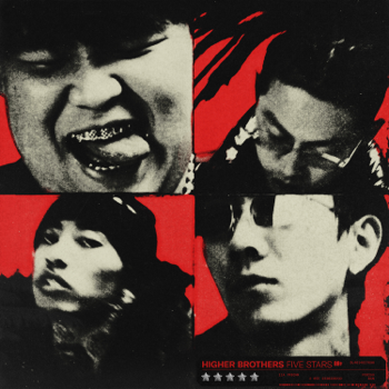 Higher Brothers Open It Up music review