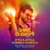 Ethaatha Kombaaneda From Allu Ramendran Single