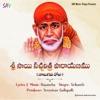 Sri Sai Sathcharitha Parayanamu-Nalgavaroju
