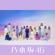 僕は僕を好きになる (Special Edition) - 乃木坂46