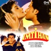 Imtihan (Original Motion Picture Soundtrack)