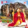 Annamayya Original Motion Picture Soundtrack