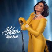 Hazeen - Ahlam