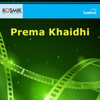 Rajan & Nagendra - Prema Khaidhi (Original Motion Picture Soundtrack) artwork