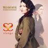 Icon Wat je doet met mij (feat. Raymond van het Groenewoud) - Single