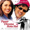 Pyar Diwana Hota Hai (Instrumental)