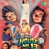 House No 13 Original Motion Picture Soundtrack EP