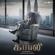 Santhosh Narayanan - Kabali (Original Motion Picture Soundtrack)