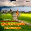 Othayadi Paathayilae EP
