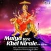 Maiya Tere Khel Nirale Mata Bhajan EP
