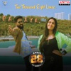 Two Thousand Eight Lonee From April 28th Em Jarigindi Single